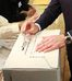 Casting ballot
