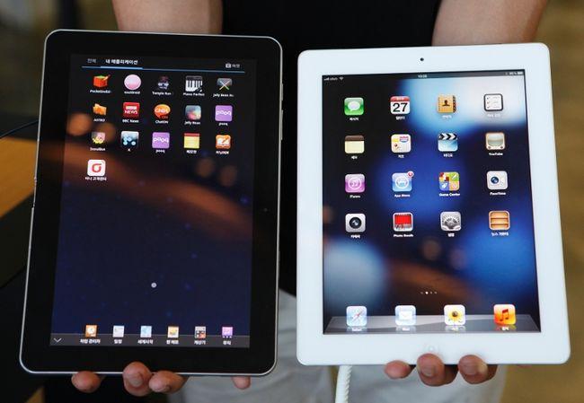 Apple iPad (Files)