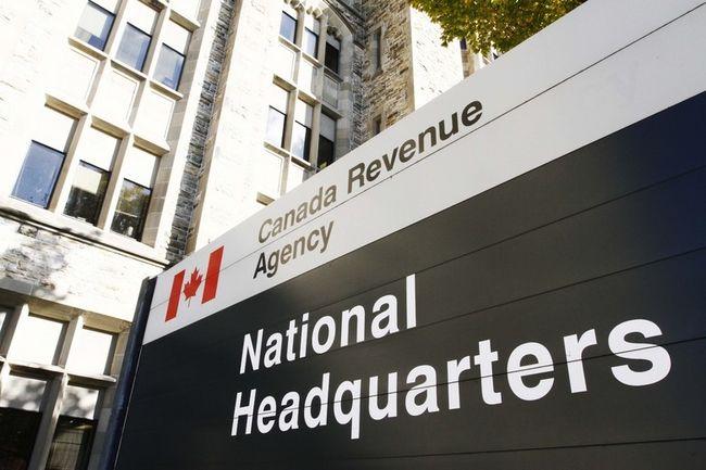 The Canada Revenue Agency headquarters in Ottawa, Nov. 4, 2011. (FILE PHOTO)