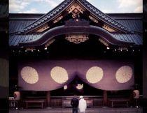 Justin Bieber visits Tokyo's Yasukini Shrine (Instagram)