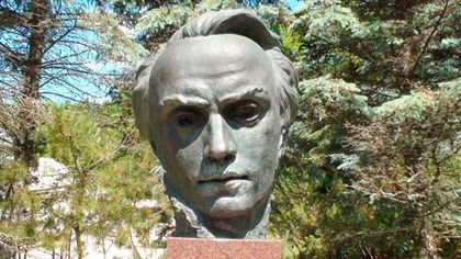 A bust of Taras Shevchenko by Leo Mol. (Winnipeg Sun files)