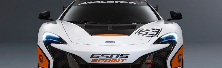 McLaren unveils not-so-street-legal coupe