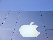 Apple logo - 7 ways