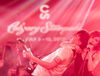 July Talk, Brett Kissel play secret show for Coke Stage lineup announcement_1