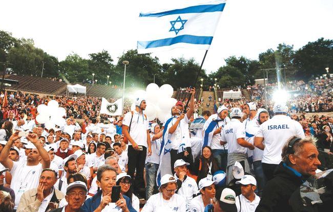 Maccabi Games July 29