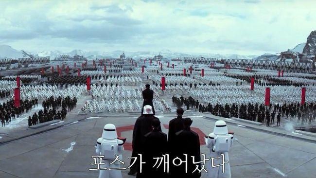 A still from a new 'Star Wars: The Force Awakens' TV spot.