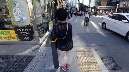 Bacchus lady - Elderly South Korean prostitute