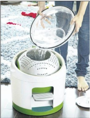 yirego washing machine