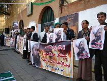 Nimr al-Nimr rally, saudi arabia