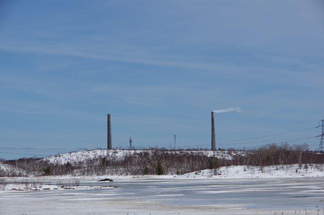 Coniston smelter site. (Sudbury Star file photo)