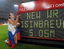 Yelena Isinbayeva FILES July 21/16