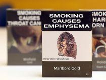 Cigarette packaging