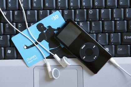 iTunes gard