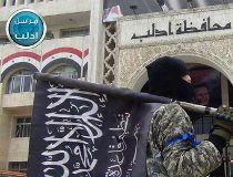 Al Nusra Front