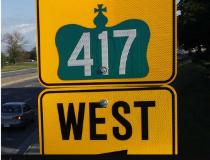 417 West sign