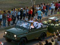 Fidel Castro ashes