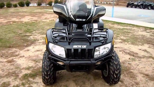ATV (supplied)