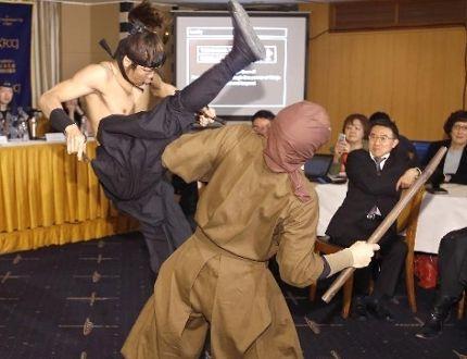 Ninja Japan Feb. 22/17