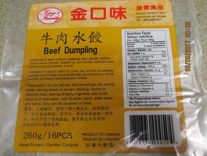 King's Family Beef Dumpling