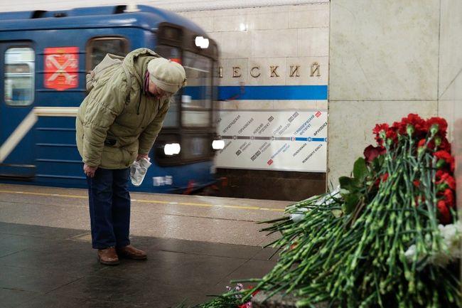 Russian subway attack