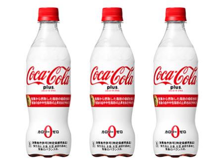 (Coca-Cola)