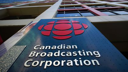 CBC HQ