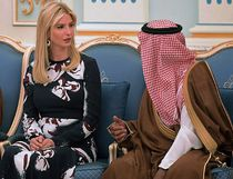 Ivanka Trump is seen at a ceremony where her father U.S. President Donald Trump received the Order of Abdulaziz al-Saud medal from Saudi Arabia's King Salman bin Abdulaziz al-Saud at the Saudi Royal Court in Riyadh on May 20, 2017. (MANDEL NGAN/AFP/Getty Images)