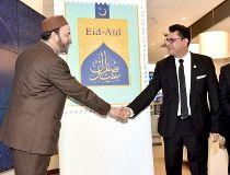 Canada Post Eid Stamp