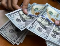 $100 U.S. bills
