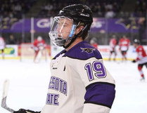 Brad McClure's senior season with Minnesota State University's men's hockey team is off to a good start. Minnesota State Athletics photo