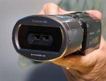Video camera FILER