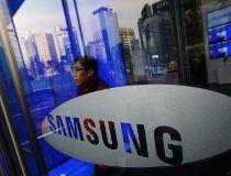 Samsung Electronics HQ