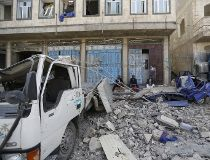 Yemen air strike