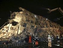 Taiwan earthquake