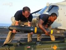U.S. Hellfire missile