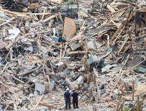 Mississauga explosion