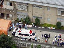 japan knife attack