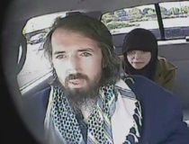 John Nuttall and Amanda Korody