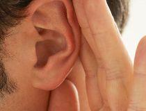Ear Getty