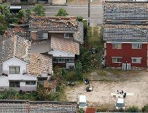 Japan Quake