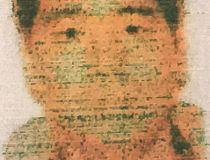 Dong Huang