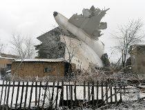 Kyrgyzstan crash