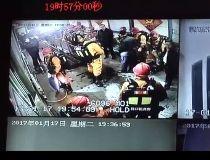 Chinese Coal Mine