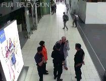 Kim Jong Nam - surveillage video