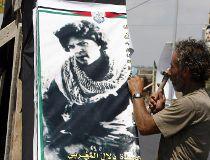 Dalal Mughrabi