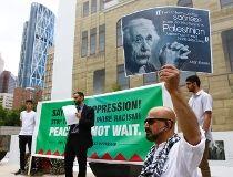 al Quds pro Palestine rally