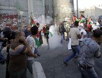 Palestinian Metal Detector Violence