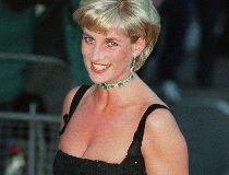 Princess Diana FILES July 20/17