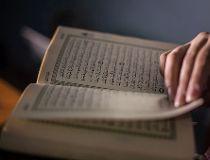 muslim book