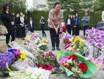 Shen Memorial